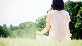 マインドフルネス 瞑想に使える音楽5選【YouTube】
