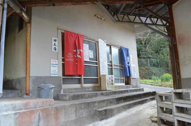 塚野鉱泉 玄関