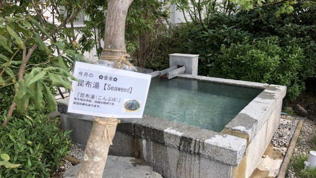 水着で楽しむ温泉!杜の湯リゾート【別府市】03